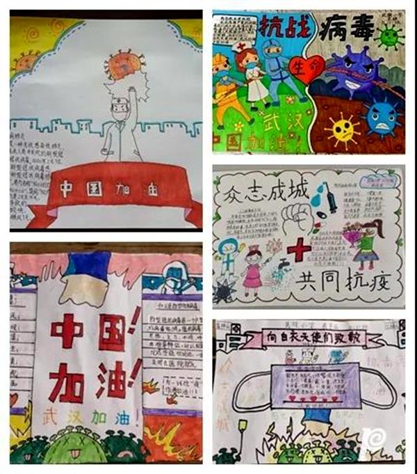 """普洱景东:面对疫情 孩子们有""""画""""要说"""